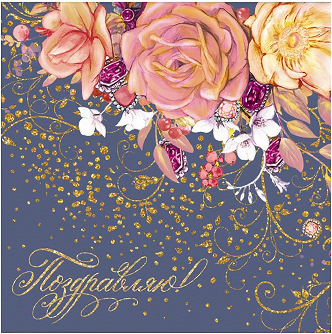 Мини-открытка Дарите Счастье Поздравляю. Цветы на синем, 7 х 7 см2757661Выразить свои чувства и дополнить основной подарок тёплыми словами вам поможет Открытка . С ней ваше пожелание «Счастья, любви и здоровья» приобретёт трепетный и душевный подтекст. А воспоминания о праздничном дне ещё долго будут радовать адресата.Среди нашего ассортимента печатной поздравительной продукции вы выберете открытку для любого праздника и повода.