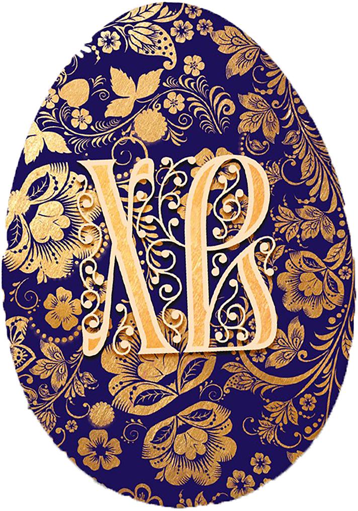 Мини-открытка Дарите Счастье ХВ, цвет: синий, золотой, 7 х 10 см2889536Выразить свои чувства и дополнить основной подарок тёплыми словами вам поможет Открытка . С ней ваше пожелание «Счастья, любви и здоровья» приобретёт трепетный и душевный подтекст. А воспоминания о праздничном дне ещё долго будут радовать адресата.Среди нашего ассортимента печатной поздравительной продукции вы выберете открытку для любого праздника и повода.