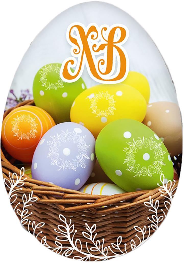 """Мини-открытка Дарите Счастье """"Счастливой пасхи. Корзинка с яйцами"""", 7 х 10 см"""