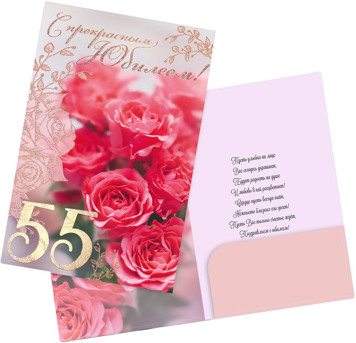 Открытка Дарите Счастье Розы, 190 х 290 мм2918963Выразить свои чувства и дополнить основной подарок тёплыми словами вам поможет Открытка . С ней ваше пожелание «Счастья, любви и здоровья» приобретёт трепетный и душевный подтекст. А воспоминания о праздничном дне ещё долго будут радовать адресата.Среди нашего ассортимента печатной поздравительной продукции вы выберете открытку для любого праздника и повода.
