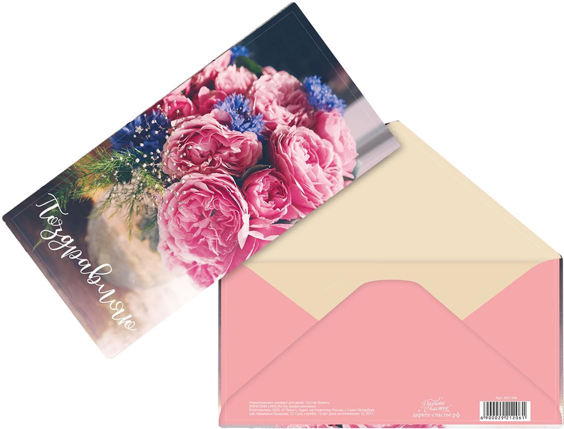 """Открытка-конверт Дарите Счастье """"Розовые пионы"""", 165 х 80 мм"""