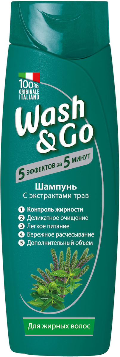 Wash&Go Шампунь с экстрактами трав для жирных волос, 400 мл