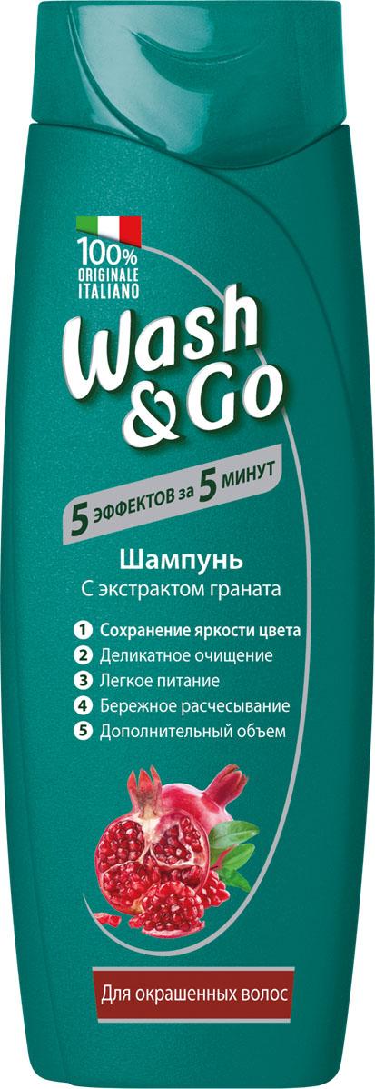 Wash&Go Шампунь с экстрактом граната для окрашенных волос, 200 мл26145Шампунь Wash & Go с любовью ухаживает за вашими волосами, делая их невероятно живыми и объемными. Его особая формула нежно очищает волосы и кожу головы, обеспечивая блеск и объем. Обогащенный экстрактом граната, известным своими подсвечивающими и антиоксидантными свойствами, этот шампунь защищает и усиливает цвет окрашенных волос
