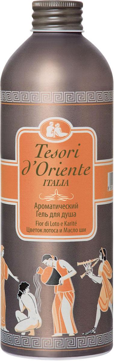 Tesori d'Oriente Ароматический гель для душа Цветок лотоса  масло ши, 500 мл