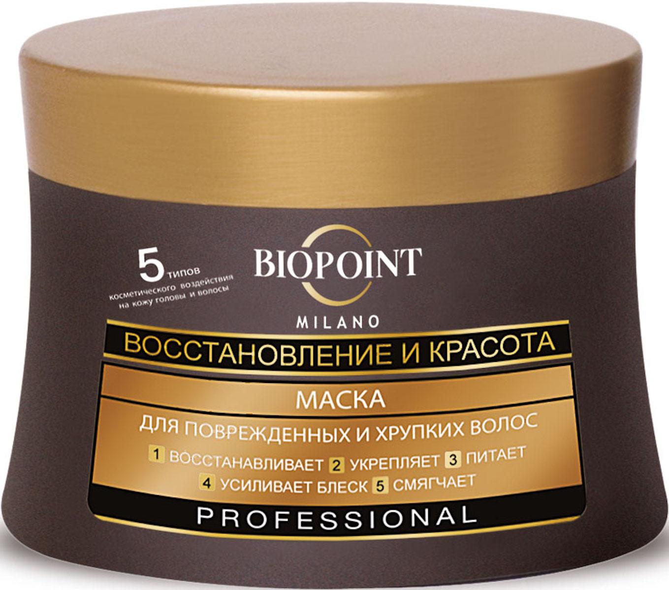 Biopoint Маска Восстановление и красота для поврежденных и хрупких волос, 250 мл26105Насыщенная роскошная текстура маски восстанавливает хрупкие и поврежденные волосы. Макассаровое масло укрепляет и питает, протеины шелка усиливают блеск. Сильные и здоровые, ваши волосы сияют красотой.