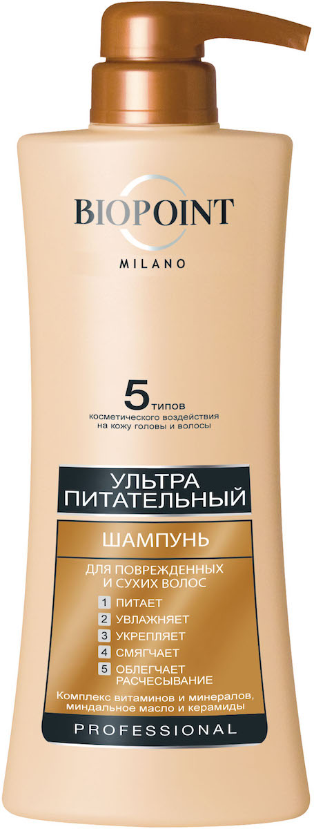Biopoint Шампунь Ультра питательный для поврежденных и сухих волос, 400 мл