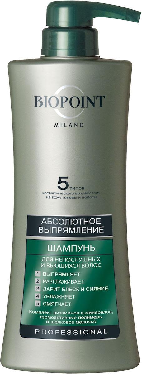 Biopoint Шампунь Абсолютное выпрямление для непослушных и вьющихся волос, 400 мл