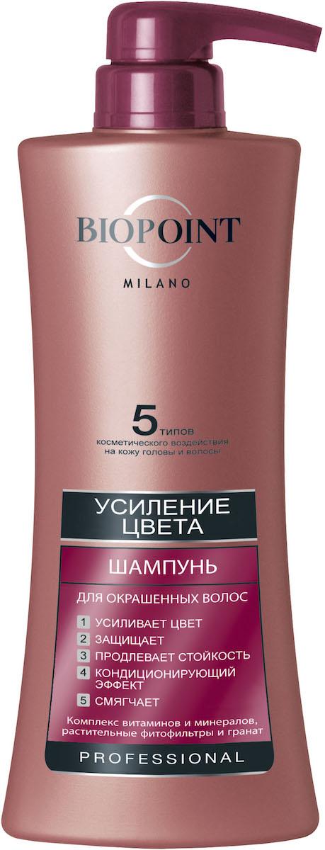 Biopoint Шампунь Усиление цвета для окрашенных волос, 400 мл