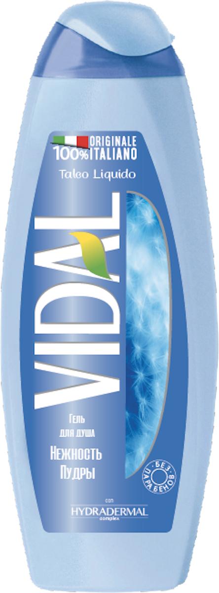 Vidal Гель для душа Нежность пудры, 500 мл26135Гель для душа Vidal содержит в своем составе косметический жидкий тальк, который подарит Вам чувство свежести и комфорта надолго. Формула обогащена инновационным комплексом HYDRADERMAL (*Гидродермальный комплекс увлажняющих дермокосметических средств), которые делают кожу мягкой, шелковистой и сияющей.