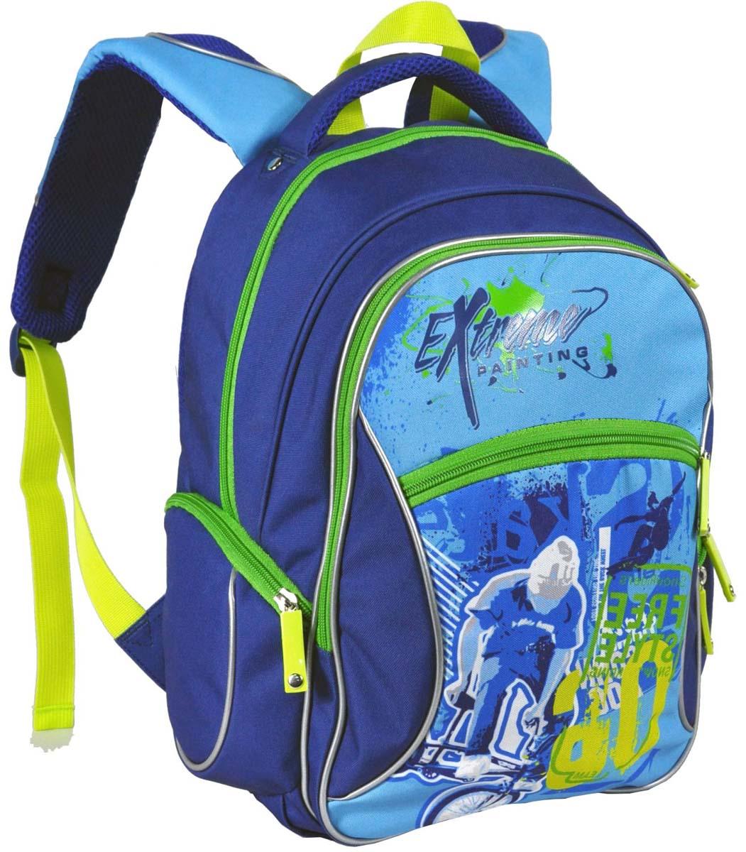 Erich Krause Рюкзак детский Extreme39351Школьный рюкзак Erich Krause имеет большой объем и несколько полезных отделений на молниис множеством карманов для школьных принадлежностей и мелочей. Эргономичная спинка своздухопроницаемым покрытием и широкими лямками позволяет равномерно распределять вессодержимого рюкзака, не нагружая спину ребенка. Влагоотталкивающее покрытие легко моется, асветоотражающие элементы, расположенные по всему периметру рюкзака сделают ребенказаметным в темное время суток.