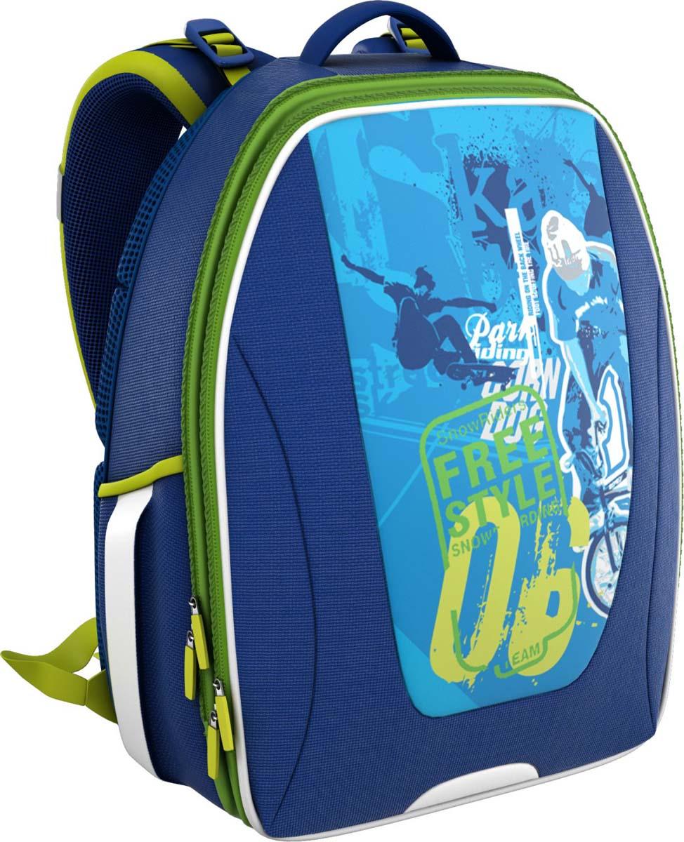 Erich Krause Рюкзак детский Extreme Multi Pack erich krause рюкзак детский city explorer multi pack