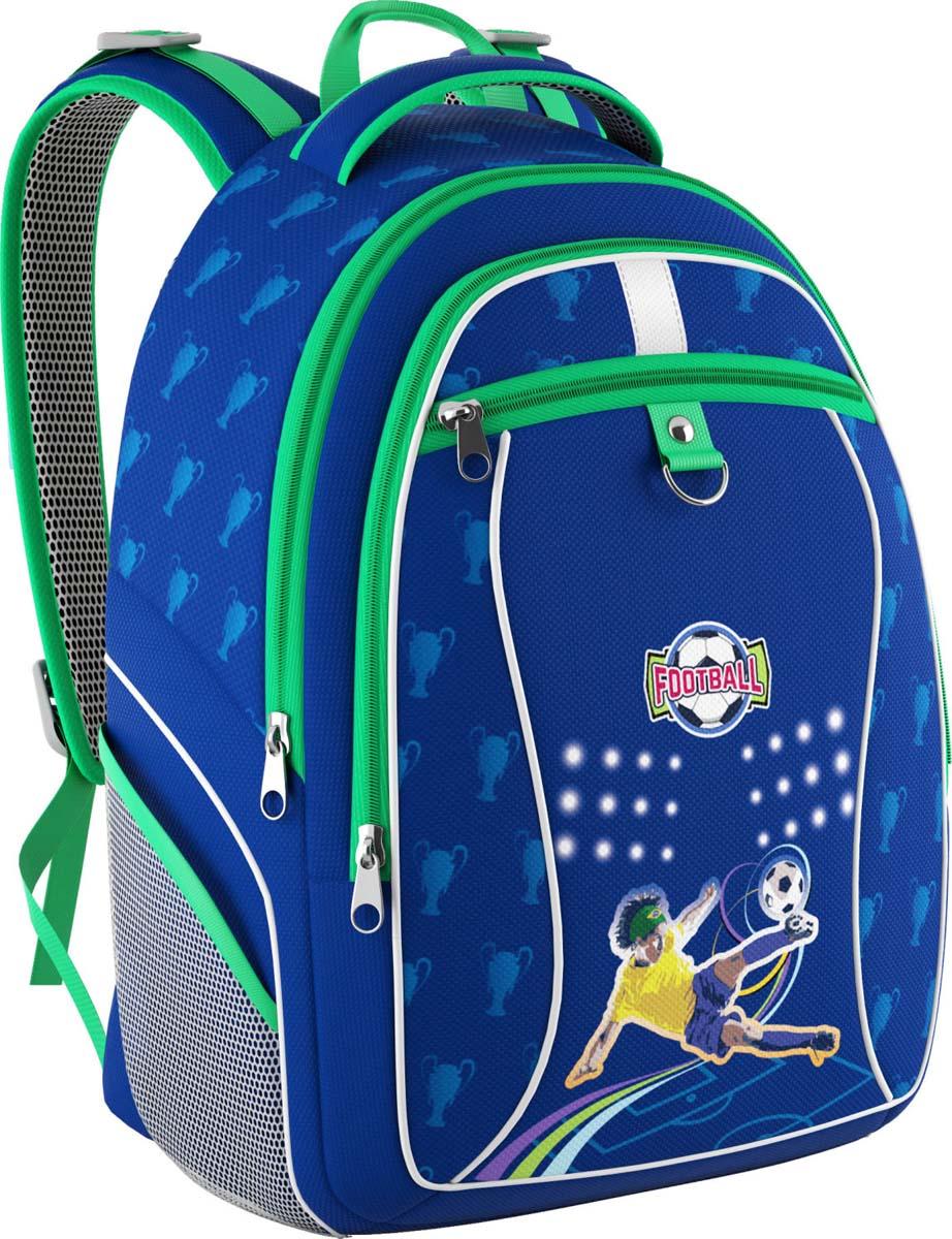 Школьный рюкзак Erich Krause имеет большой объем и несколько полезных отделений на молнии  с множеством карманов для школьных принадлежностей и мелочей. Эргономичная спинка с  воздухопроницаемым покрытием и широкими лямками позволяет равномерно распределять вес  содержимого рюкзака, не нагружая спину ребенка. Влагоотталкивающее покрытие легко моется, а  светоотражающие элементы, расположенные по всему периметру рюкзака сделают ребенка  заметным в темное время суток.