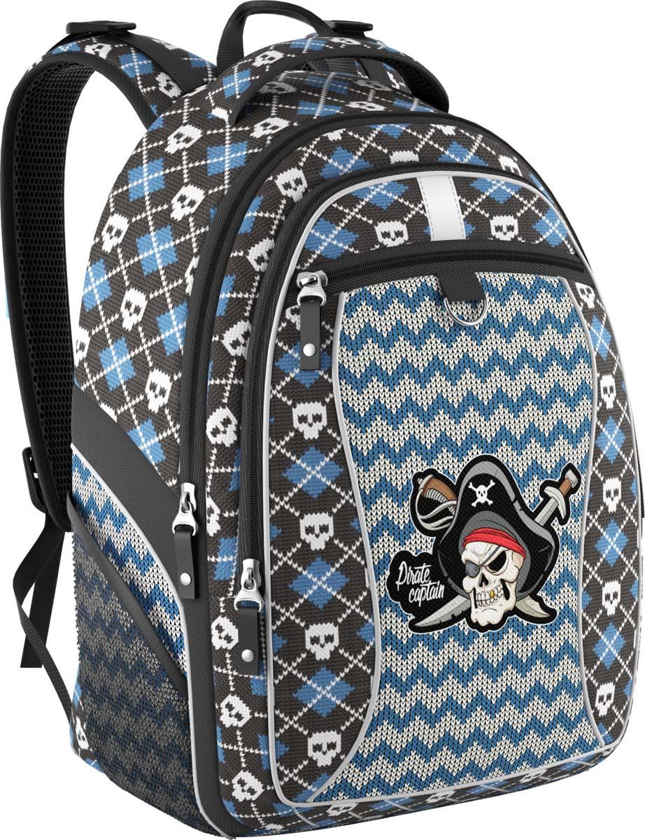 Erich Krause Рюкзак детский Pirates erich krause рюкзак школьный neon