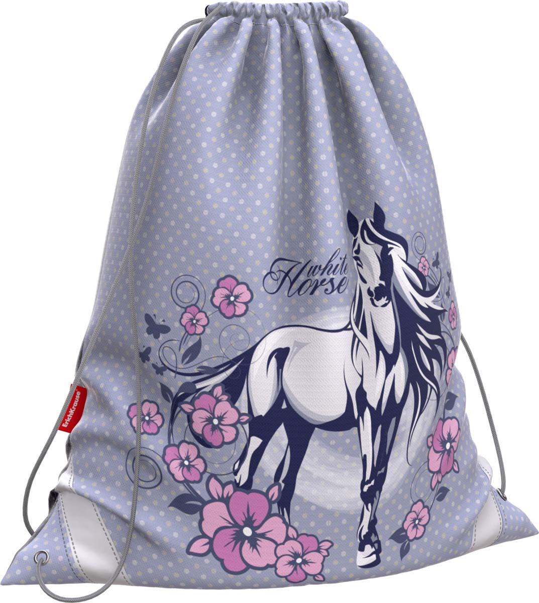 Erich Krause Сумка для сменной обуви White Horse 44664 цена