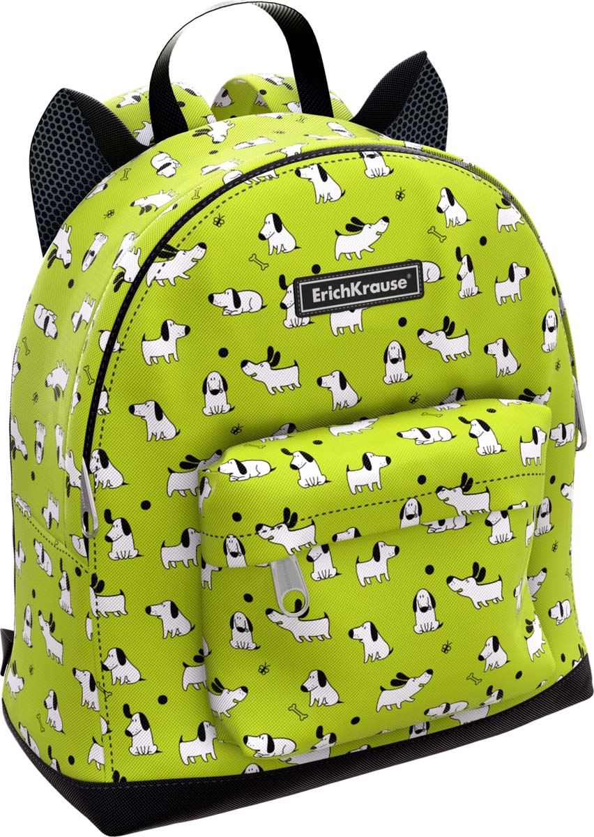 Erich Krause Рюкзак детский EasyLine Mini Animals Dogs erich krause рюкзак детский easyline cool cat