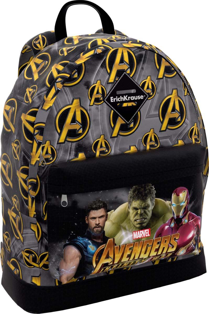 Disney Рюкзак детский EasyLine Мстители Война бесконечности erich krause рюкзак школьный альянс мстители multi pack mini
