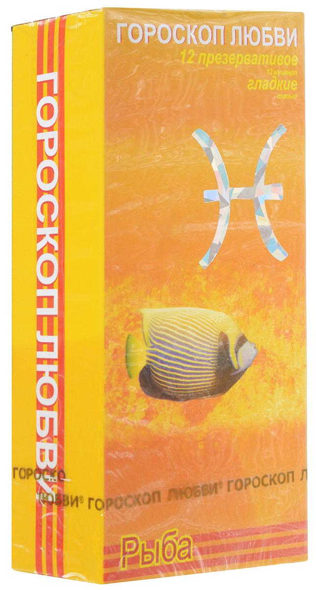 Гороскоп любви презервативы Рыбы 12 шт bdsm арсенал оковы с мягкой подкладкой бежево черные с контрастной строчкой