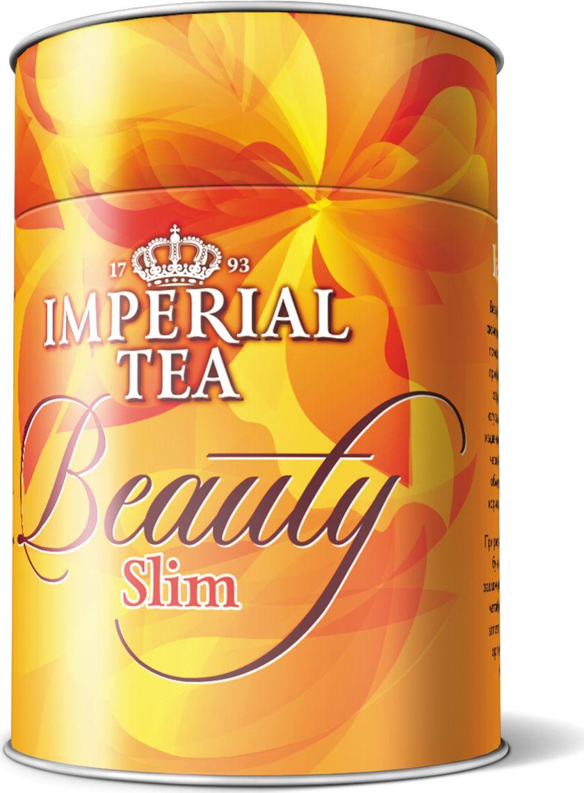 Imperial Tea Beauty Slim чай черный листовой, 100 г17-95Beauty Slim – волшебный по своим свойствам чайный напиток, призванный помочь и поддержать тех, кто хочет приобрести стройность и постоянно сохранять ее. Состоит только из натуральных и полезных ингредиентов, издавна известных всему миру. Основа – черный байховый чай, дополненный облепихой, лемонграссом, клюквой, корицей, корками и маслом апельсина. При регулярном употреблении Beauty Slim букет витаминов и эфирных масел, заключенный в напитке, позволит ускорить метаболизм, уменьшить отеки, снизить аппетит. Улучшается общее состояние организма, кожа радует свежестью, повышается иммунитет. Состав: чай черный байховый крупнолистовой, корки апельсина, облепиха, лемонграсс, клюква, корица, эфирное масло апельсина.