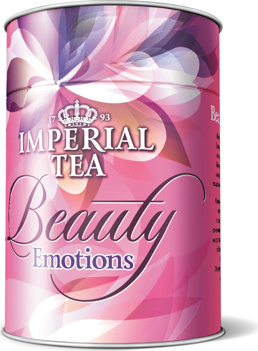 Imperial Tea Beauty Emotions чай зеленый листовой, 100 г oriental imperial tea