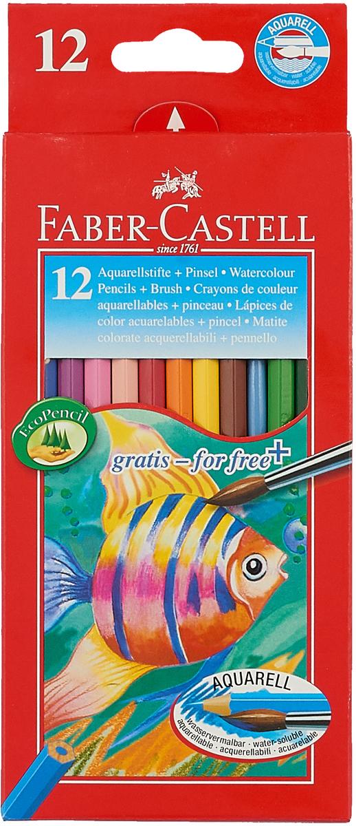 Акварельные карандаши COLOUR PENCILS с кисточкой, набор цветов, в картонной коробке, 12 шт.