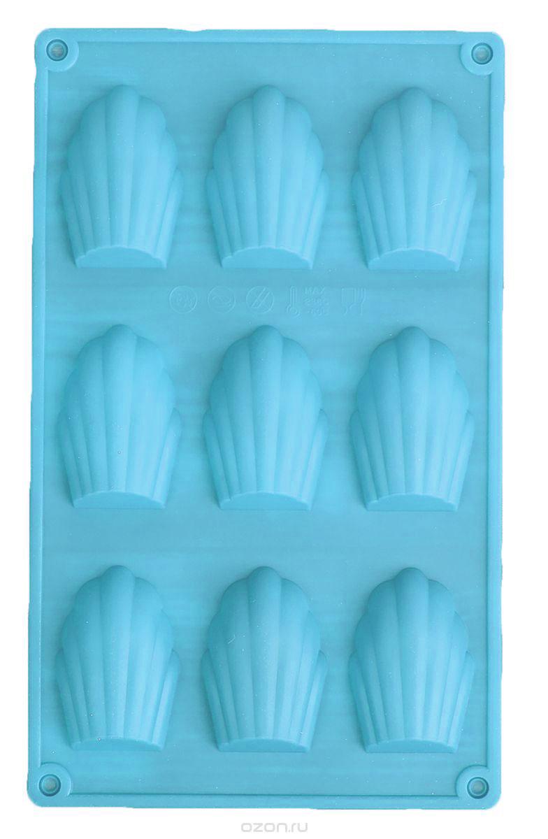 Форма для выпечки Доляна Ракушки, цвет: голубой, 29,5 х 17 х 2 см, 9 ячеек1687518_голубойФорма для выпечки из силикона - современное решение для практичных и радушных хозяек.Блюдо сохраняет нужную форму и легко отделяется от стенок после приготовления. Форма обладает высокой термостойкостью (от -40 до 230 градусов), что позволяет применять ее в духовых шкафах и морозильных камерах; небольшая масса делает эксплуатацию предмета простой; силикон пригоден для посудомоечных машин;высокопрочный материал делает форму долговечным инструментом; при хранении предмет занимает мало места. Как выбрать форму для выпечки – статья на OZON Гид.