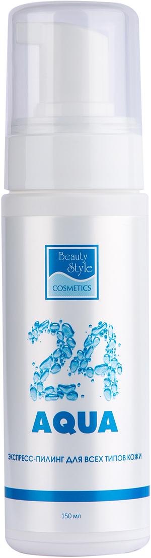 Beauty Style Экспресс-пилинг для всех типов кожи с омолаживающим эффектом4515864АЛосьон – мусс на основе энзимов папайи и растительных экстрактов для быстрого пилинга кожи всех типов. Всего за 30 секунд использования превосходно очищает и придает лицу внутреннее сияние. Способствует выравниванию микрорельефа, удаляет отмершие клетки и загрязнения из пор и с поверхности кожи. Тонизирует и увлажняет, улучшает цвет лица, замедляет процессы увядания. Делает кожу мягкой и нежной, наполняет её внутренним сиянием и дарит комфортные ощущения.Повышает эффективность процедур, улучшая проникновение активных компонентов препаратов. Действие активных компонентов: Папаин легко удаляет отмершие клетки и загрязнения. Стимулирует процессы обновления и регенерации. Улучшает цвет лица. Розовая вода улучшает цвет лица, тонизирует кожу, способствует устранению раздражений, освежает и увлажняет. Растворимое масло авокадо повышает уровень увлажнения кожи, делает её мягкой и эластичной. Растворимое масло оливы защищает кожу от воздействия внешних факторов, стимулирует процессы регенерации. Повышает упругость и эластичность кожи. Экстракт календулы оказывает успокаивающее действие, ускоряет процессы регенерации, увлажняет кожу. Экстракт зеленого чая оказывает антисептическое действие, стимулирует процессы регенерации, тонизирует кожу, сужает поры. Экстракт зеленого чая стимулирует процессы регенерации, тонизирует кожу, сужает поры, оказывает антисептическое действие. Экстракт женьшеня тонизирует, стимулирует процессы обновления, насыщает питательными веществами. Экстракт липы смягчает и успокаивает кожу, восстанавливает уровень увлажнения и защищает от действия внешних раздражающих факторов. Пантенол оказывает на кожу смягчающее и успокаивающее действие, стимулирует процессы регенерации и репарации. Биотин повышает упругость и тонус кожи. Предотвращает появление «черных точек» и гиперкератоза, устраняет дискомфорт.