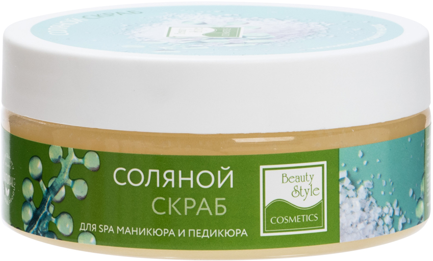 Beauty Style Соляной скраб для SPA маникюра и педикюра, 150 мл beauty style соляной скраб для spa маникюра и педикюра 500мл