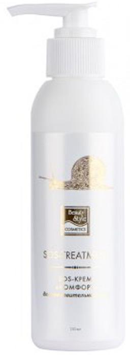 Beauty Style SOS-крем Комфорт4515850АКрем для ухода за сухой, чувствительной и раздраженной кожей, а также за кожей с проблемой купероза. Благодаря растительным экстрактам, крем устраняет гиперемию и успокаивает кожу, оказывает антиоксидантное действие, замедляет процессы старения, способствует уменьшению отечности. Выравнивает тон кожи и улучшает цвет лица, укрепляет сосуды, препятствуя появлению капиллярной сеточки, уменьшает признаки купероза. Экстракт хвоща укрепляет кожу и повышает её тургор. Активизирует дренаж, укрепляет капилляры и уменьшает воспаление, стимулирует процессы регенерации. Экстракт гинкго билоба оказывает антиоксидантное действие, замедляет процессы старения, смягчает и успокаивает кожу. Способствует уменьшению отечности. Экстракт конского каштана оказывает антиоксидантное, противовоспалительное и противоотёчное действие. Тонизирует и успокаивает кожу, улучшает цвет лица. Троксерутин уменьшает покраснение и раздражение кожи. Снижает образование медиаторов воспаления. Стабилизирует капилляры и снижает проницаемость.