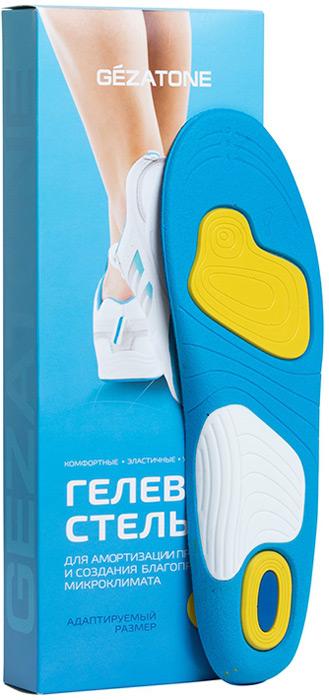 Gezatone Стельки ортопедические гелевые. 102921. Размер 42/48102921Комфортные стельки разгружают стопу, облегчают движение и снимают усталость с ног. Легкие стельки для ежедневного использования. Они принимают форму стопы, массируют и разгружают ее. Носить их можно с обувью на плоской подошве и туфлями на каблуке. С гелевыми стельками Gezatone вы забудете о болях и тяжести в ногах, натоптышах и мозолях! Показания: Неудобства при беге или ходьбе. Длительное пребывание на ногах каждый день: работа преподавателем, врачом, учителем, продавцом, курьером. Профилактика нарушений осанки и предотвращение развития варикоза. Тяжесть в ногах после рабочего дня. Как «работают» стельки? Гель поглощает удары, которые приходятся на стопу во время движения, поддерживает свод стопы и уменьшает давление, которое испытывают подушечки стоп. 5 причин для покупки гелевых стелек: Легкие и прочные. Эластичные. Создают благоприятный микроклимат. Принимают форму стопы. Оберегают ноги от усталости. Особенности: Поглощают ударные нагрузки во время бега и ходьбы. Устраняют запах и трение за счет верхнего слоя. Препятствуют образованию натоптышей и мозолей. Массируют ступню: обеспечивает амортизацию и комфорт при ношении обуви. Ощущение мягкости при спортивных пробежках. Дают возможность долгое время находиться на ногах без дискомфорта. Нижний гелевый слой сокращается во время ходьбы. Чашеобразная форма пяточной области придает стабильность стопе.