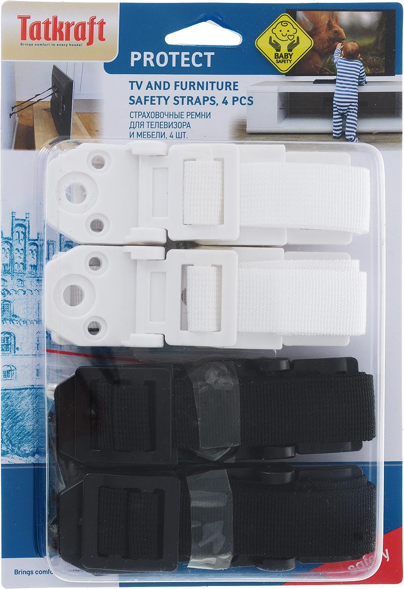 Tatkraft Страховочные ремни для телевизора и мебели Protect, цвет: черный, белый, 4 шт