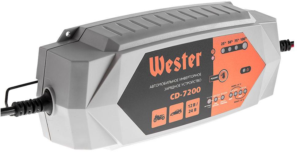 Зарядное устройство Wester CD-7200, для АКБ 12В/24В, 7А, АКБ до 230Ач
