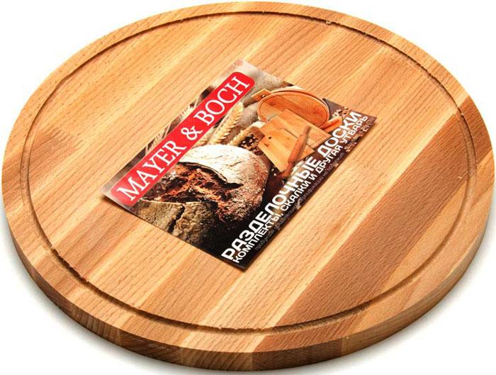 Разделочная доска является необходимым атрибутом любой кухни. Разделочные доски из бука отличаются высокой износостойкостью, красивой фактурой дерева, влагоустойчивостью. Уход за разделочными досками из бука несложен - чтобы они не впитывали неприятные запахи, после использования их необходимо помыть в горячей воде, а затем тщательно вытереть. Можно хранить в подвешенном состоянии. Прочный материал позволит эксплуатировать доску долгое время, а классический дизайн придется по вкусу многим хозяйкам.