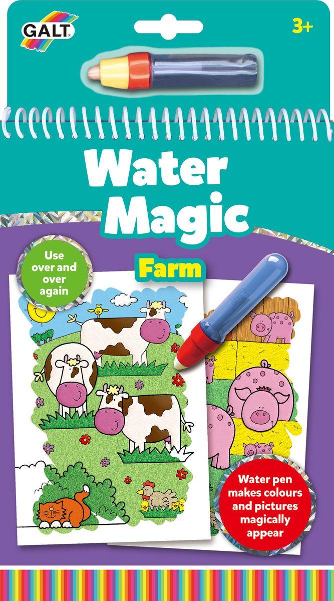 Galt Водные раскраски Ферма