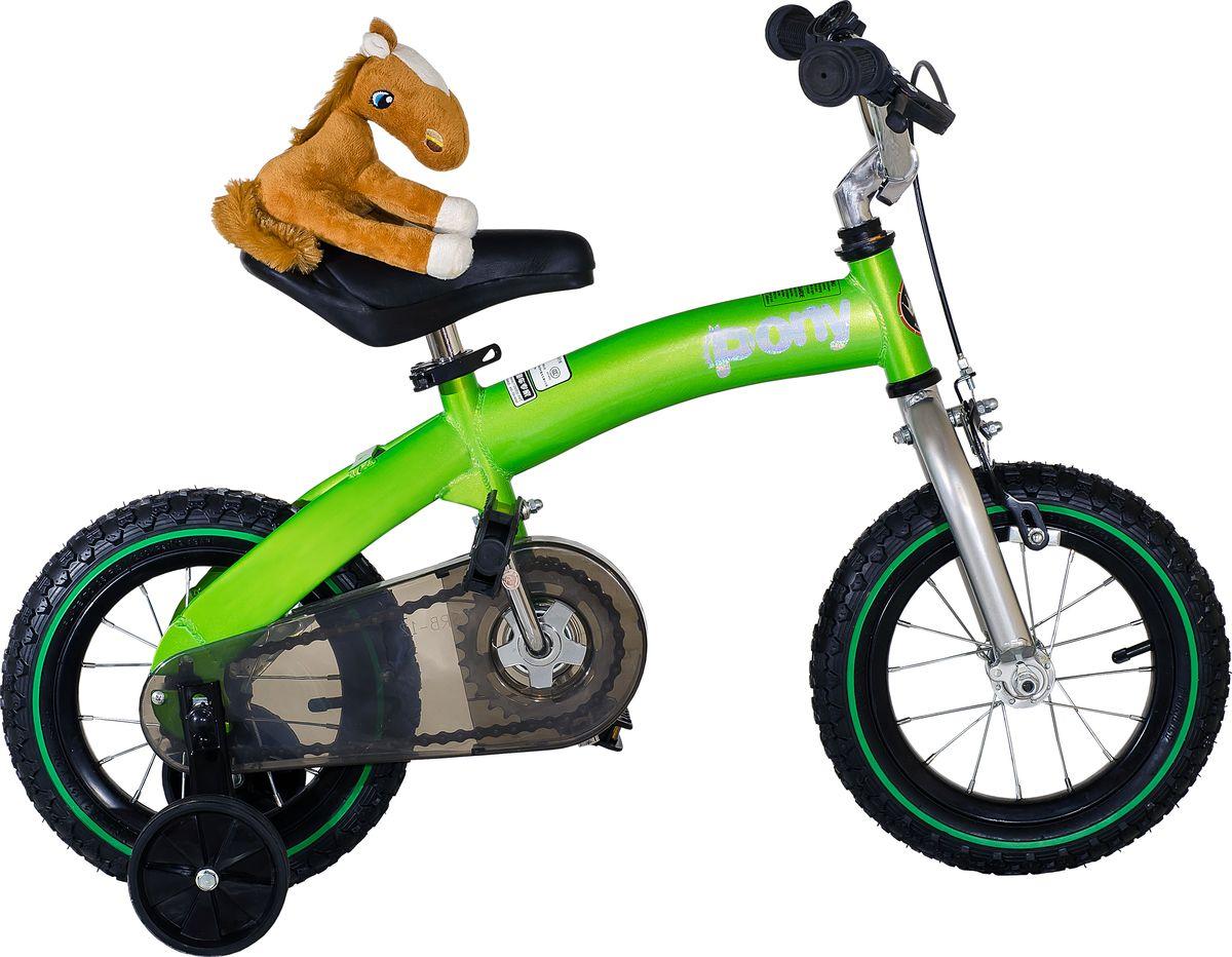 Велосипед детский Royal Baby Pony (2 в 1) 12, цвет: зеленый