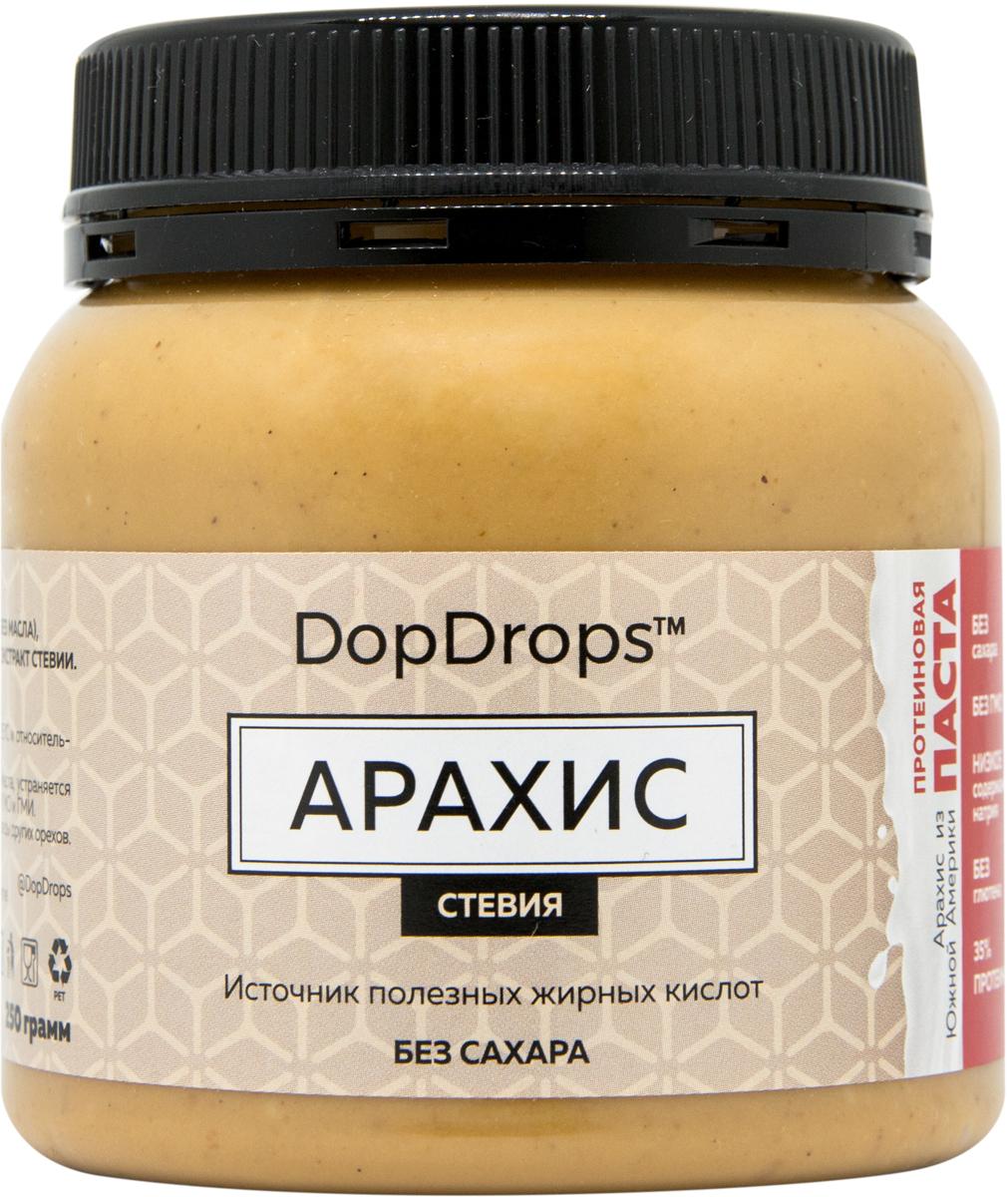 Паста протеиновая DopDrops Арахис, стевия, 250 гDOPD-PB25-PRSTНаходясь в постоянном поиске, мы решили создать продукт, в котором Вы будете уверены на все 100%.Секрет прост: никаких секретов!Мы доставляем самый лучший арахис из Южной Америки. Термическую обработку, являющуюся важнейшей частью производства, мы делаем сами, чтобы четко отслеживать температуру процесса. Мы НЕ обжариваем арахис и не добавляем жиры. Мы использовали лучший источник белка: изолят сывороточного протеина. А для VEGAN протеиновых паст - концентрат подсолнечного протеина. Эталонный аминокислотный профиль без ненужных углеводов, без жиров и без аллергенов. Лучшие ингредиенты. Продукты начинаются с ингредиентов. Именно поэтому мы самостоятельно отбираем все ингредиенты, тщательно контролируя их качество.Чистый состав. Мы не добавляем ничего лишнего: только то, что должно быть в этом продукте.Честная этикетка. Мы указали на банке ВСЕ ингредиенты, которые входят в состав. Будьте уверены в том, что предлагаете, на 100%.Полный цикл производства. Мы сделали полный цикл производства, чтобы лично контролировать качество каждого компонента и весь технологический процесс.Лучшие ингредиенты - лучший продукт!Состав: Ядра арахиса тёртые (печёные без масла), изолят сывороточного белка, экстракт стевии.