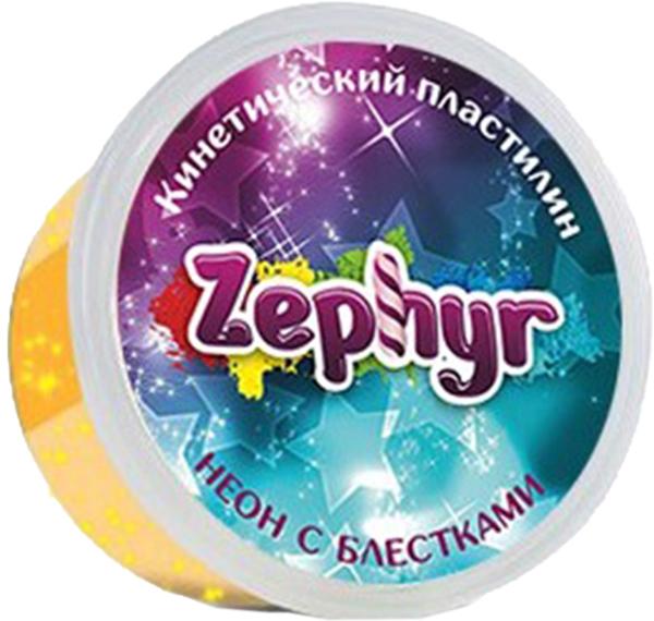 Zephyr Кинетический пластилин неоновый цвет оранжевый -  Пластилин