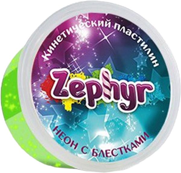 Кинетический пластилин Zephyr с неоновыми блестками. Сочный зеленый цвет, блестки в котором зажигаются при УФ свете! Попробуйте, игра не была еще такой интересной!