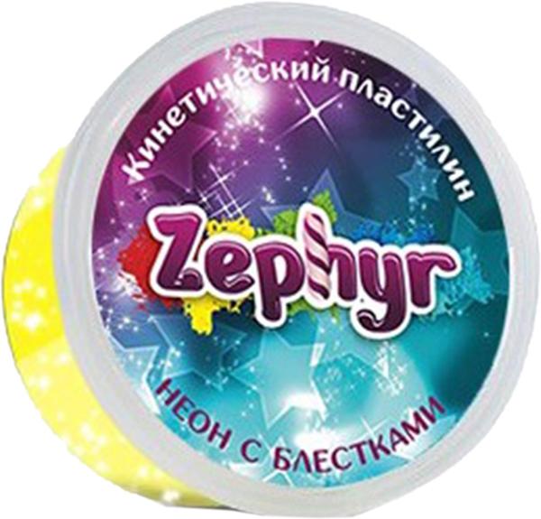Zephyr Кинетический пластилин неоновый цвет желтый -  Пластилин