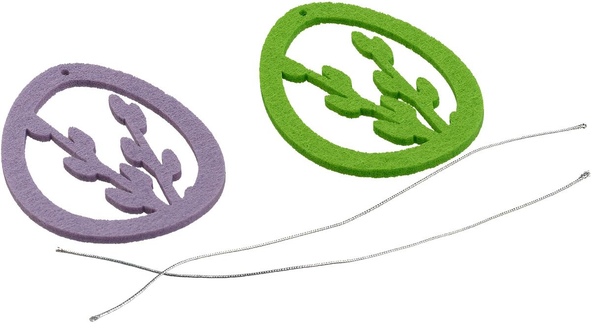 Набор пасхальных подвесок Sima-land Верба, цвет: салатовый, сиреневый, 8 см, 2 шт sima land скрепки зебра 28 мм 80 шт
