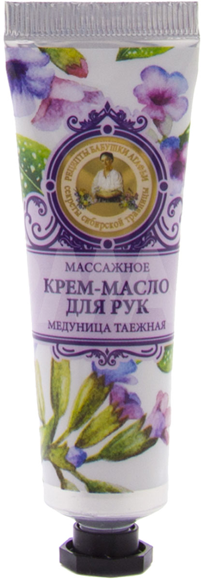 Рецепты бабушки Агафьи крем-масло для рук Массажное, 30 мл aroma jazz масло массажное жидкое для лица огненный джаз 200 мл