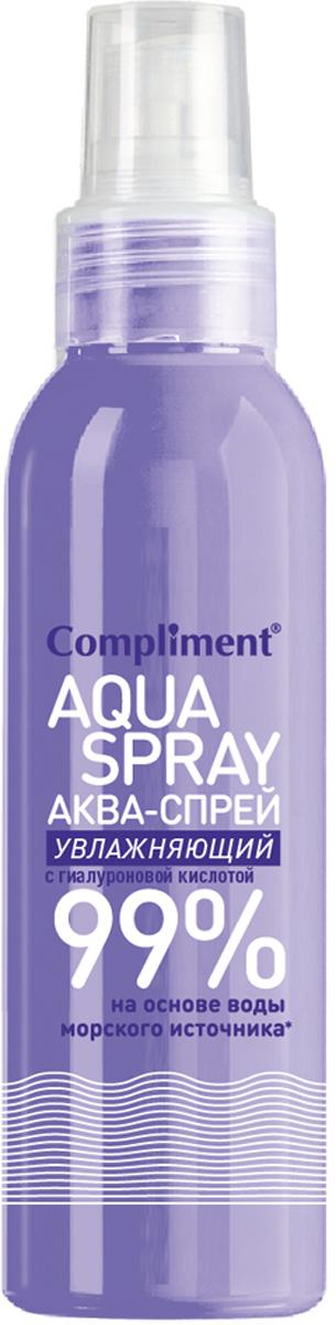 Compliment Аква-спрей увлажняющий с гиалуроновой кислотой, 200 мл078-01-870967Аква-спрей содержит чистую гиалуроновую кислоту, благодаря которой «утоляет жажду» кожи и удерживает влагу в ее верхних слоях, не давая испаряться. Способствует восстановлению поврежденных тканей. Незаменим для ухода за кожей в жаркое время года. Особенно рекомендуется для зрелой, сухой и обезвоженной кожи.* средство содержит 99% воды на основе морского источника Spring Sea Water, расположенного на глубине 22 метра в экологически чистой зоне близ полуострова Бретань, Франция. Проходя через гранитный разлом, она обогащается минералами – кремнием и марганцем, которые благотворно влияют на кожу.• Наполняет кожу живительной влагой• Предотвращает ее обезвоживание• Защищает от негативных факторов• Препятствует старению кожи