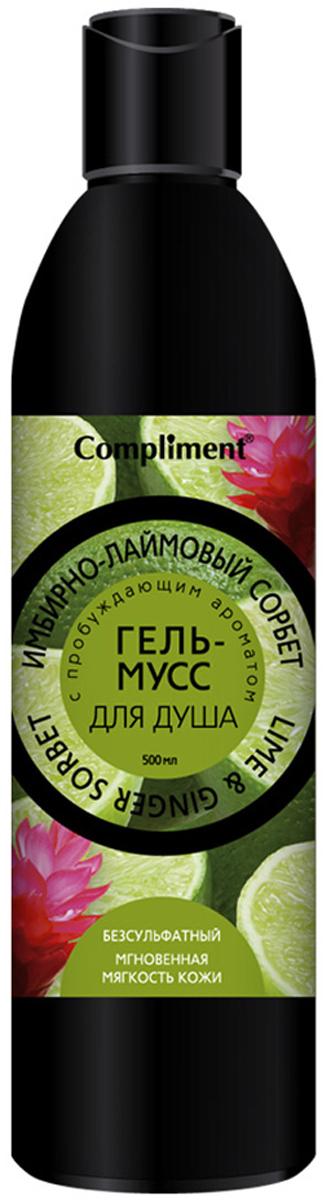 Compliment Гель-мусс для душа Имбирно-лаймовый сорбет, 500 мл078-01-874323Идеально пробуждающий коктейль. Подарите себе взрыв эмоций и яркоесочное пробуждение с насыщенным гелем для душа, наполненнымсвежим ароматом фруктов. Органическое масло лайма питает кожувитаминами, увлажняя и тонизируя её. Органическое масло имбирявосстанавливает и защищает кожу, придавая ей мягкость, упругость издоровый естественный цвет.