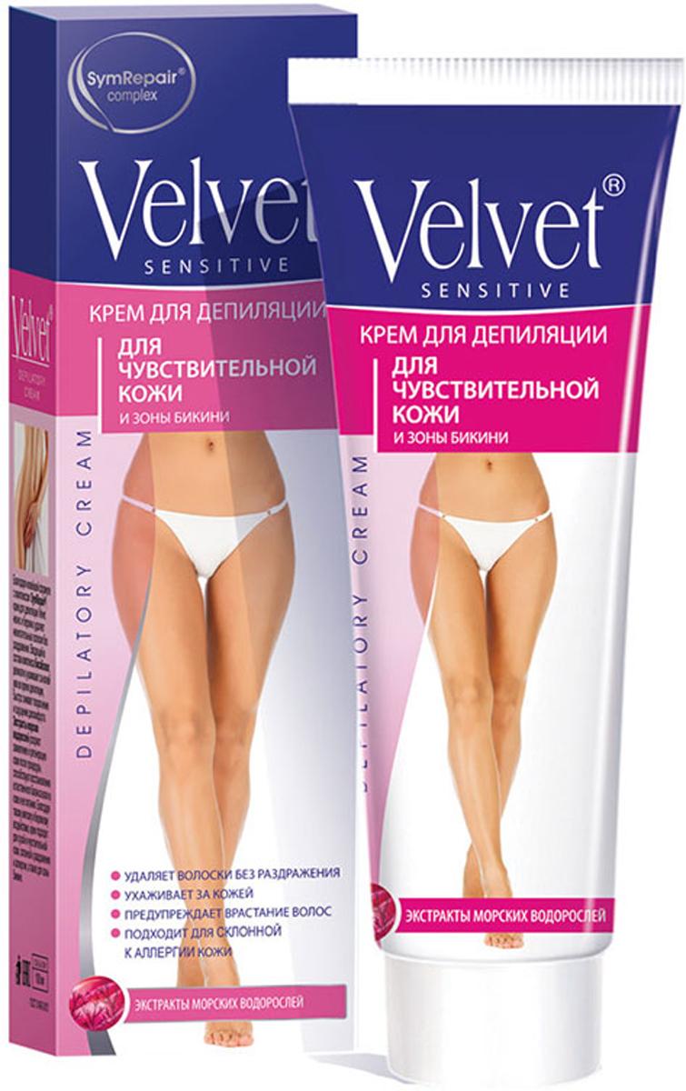 VelvetДепилятор для чувствительной кожи, 100 мл VelVet