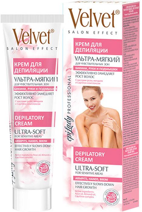 VelvetКрем для депиляции ультра-мягкий для чувствительных зон, 125 мл VelVet