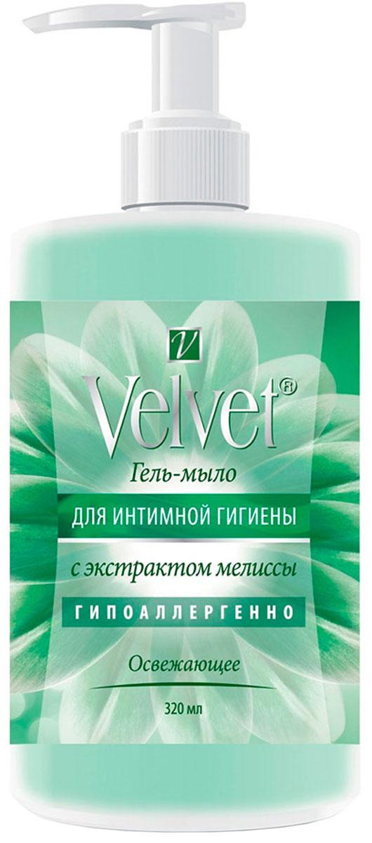 Velvet Гель-мыло для интимной гигиены с мелиссой, 320 мл078-02-8454Мягкая моющая основа геля с экстрактом мелиссы бережно очищает и успокаивает кожу, обладает дезодорирующим и освежающим эффектом, интенсивно увлажняет, надолго сохраняет ощущение чистоты. Поддерживает физиологический уровень рН интимной зоны, не вызывает ощущения дискомфорта и сухости.
