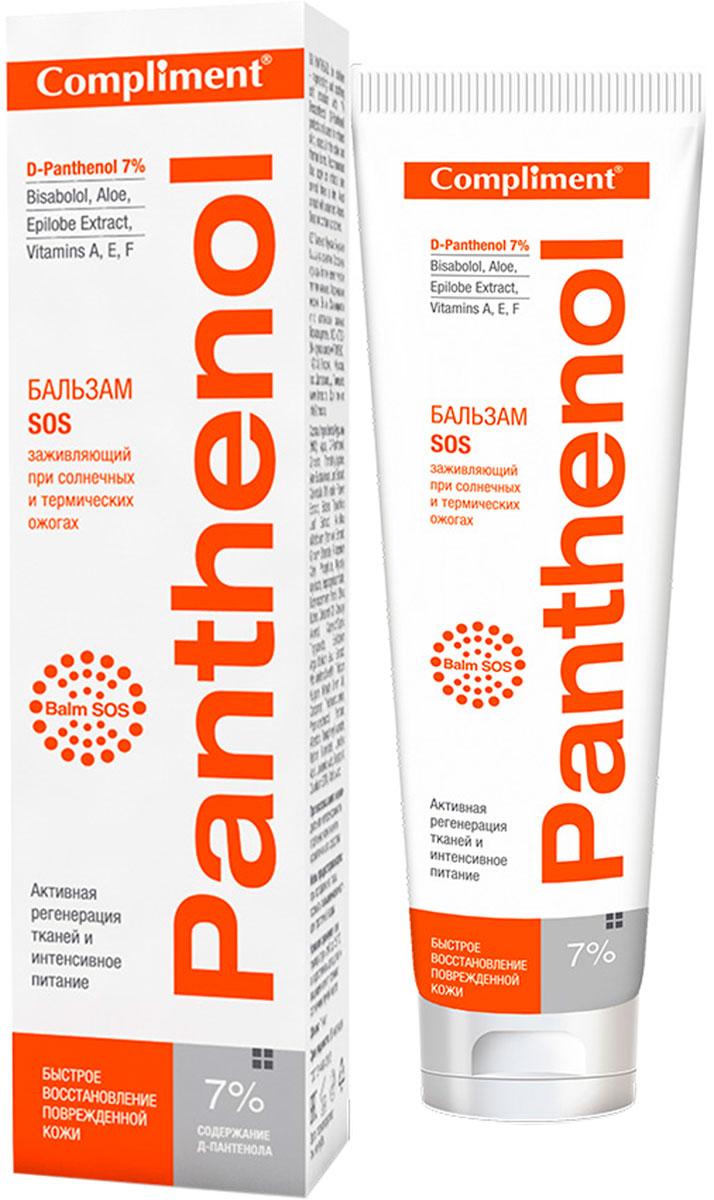 ComplimentПантенол Бальзам SOS при ожогах, 75 мл роль гликозаминогликанов в возникновении термических ожогов кожи