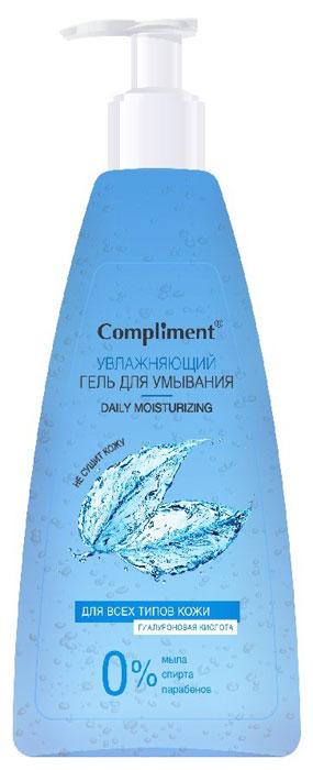 Compliment Гель для умывания с гиалуроновой кислотой, 250 мл078-01-799082Гель для умывания применяется для глубокой очистки кожи, защищает липидный слой, предотвращает и снижает воспаления, заживляет мелкие повреждения, имеет выраженное антибактериальное действие, увлажняет и возвращает коже естественный уровень рН. Он очищает кожу от загрязнений и избытков кожного сала, оставляя ее чистой и свежей. Гиалуроновая кислота регулирует водный баланс кожи, повышает тонус и эластичность, образует эластичную пленку, которая ограничивает испарение и таким образом связывает воду. Все это создает эффект гладкости и увлажненности кожи. Мягкая моющая основа без содержания мыла нейтрализует действие известковой воды, вызывающей сухость кожи.