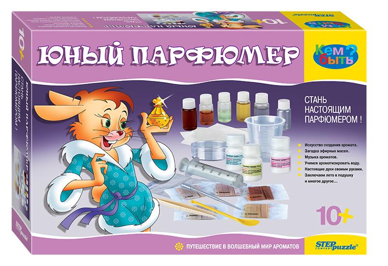 Step Puzzle Набор для изготовления косметики Юный парфюмер