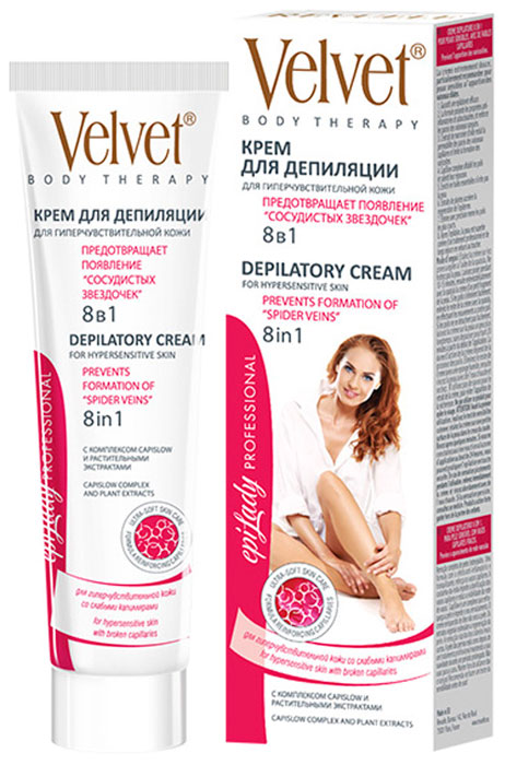 VelvetКрем для депиляции 8 в 1 для гиперчувствительной кожи, 125 мл VelVet