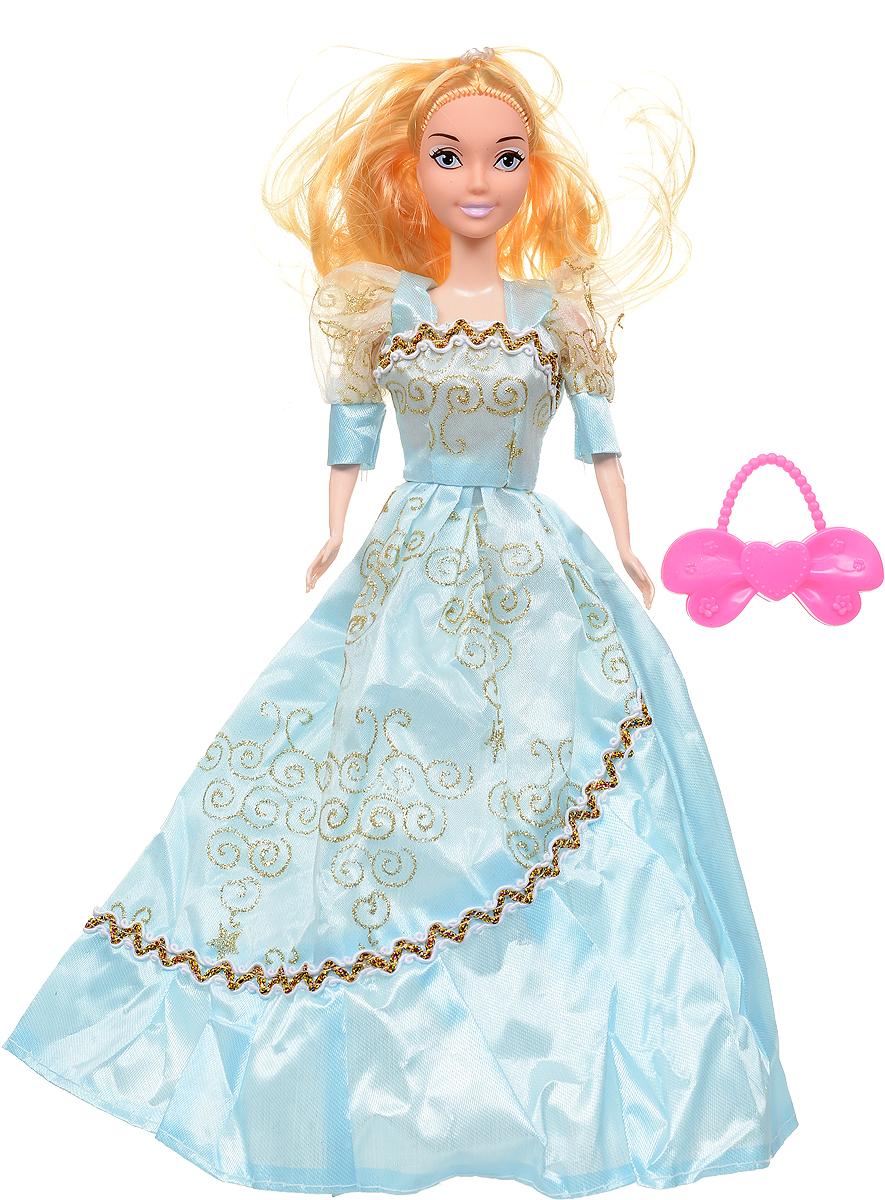 цены Veld-Co Кукла Benigh Girl цвет платья голубой